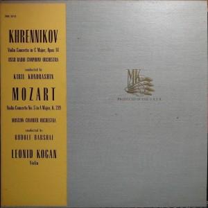 Концерт №1 для скрипки с оркестром (Л.Коган - К.Кондрашин)