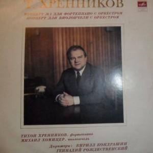Концерт №1 для фортепиано (Т.Хренников - К.Кондрашин)/Концерт №1 для виолончели (М.Хомицер - Г.Рождественский)