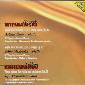 Генрих Винявски, Тихон Хренников. серия Gold disc