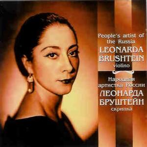 Леонарда Бруштейн, народная артистка России, скрипка