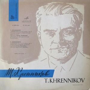 Симфония №2 (Ф.Конвичный)
