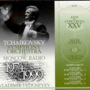 Симфонический оркестр Московского радио им. Чайковского