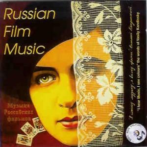 Музыка российских фильмов