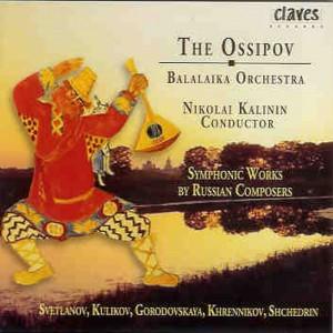 Оркестр балалаек Осипова