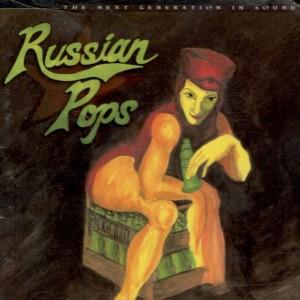Russian pops