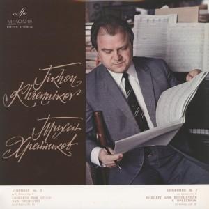 Симфония №2/Концерт №1 для виолончели (М.Хомицер - Г.Рождественский)