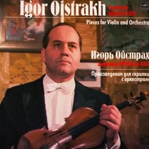 Хренников. Три пьесы для скрипки с оркестром