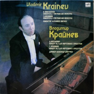 Концерт №3 для фортепиано (В.Крайнев - А.Дмитриев)
