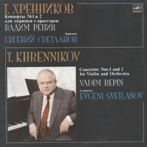 Концерты №1,2 для скрипки (В.Репин - Е.Светланов)