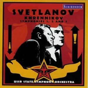 Светланов, Хренников. симфонии 1,2,3