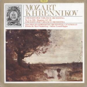 Концерт №1 для скрипки (Л.Коган - К.Зандерлинг)