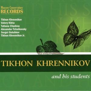 Тихон Хренников и его ученики