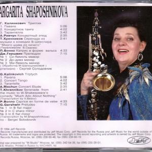 Маргарита Шапошникова. Русский саксофонист