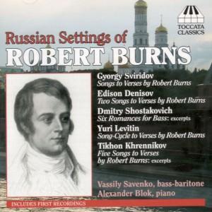 Русское представление Роберта Бернса
