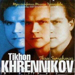 Тихон Хренников. Три симфонии